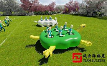 趣味运动会项目「龟兔赛跑」