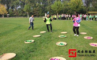 适合体育课上多人玩的趣味比赛游