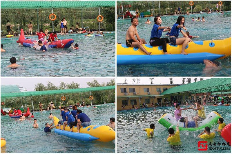 水上趣味团建活动